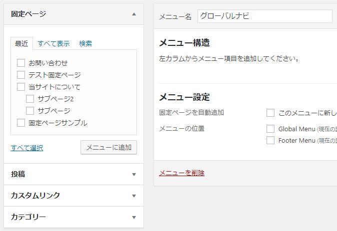 menu-link-box
