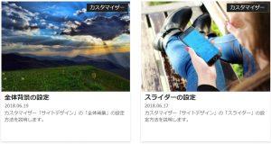人気記事リストを追加する 「DG-STYLE」ローコードWordPressテーマ