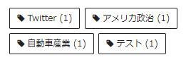 sc-tags-black-border-example