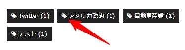 sc-tags-icon