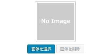 profile-widget-image-setting-interface