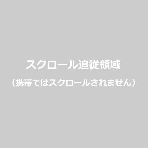 scroll-image