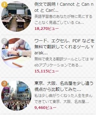 wpp-circular-thumbnails