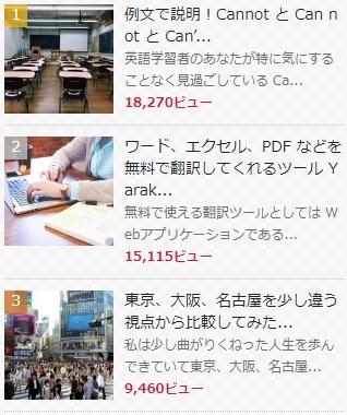 wpp-thumbnail-example